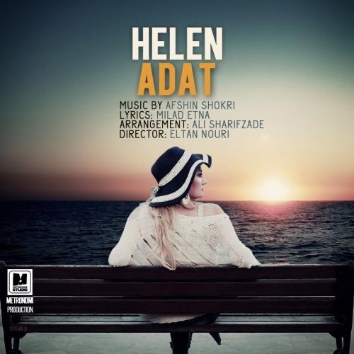helen-adat-f