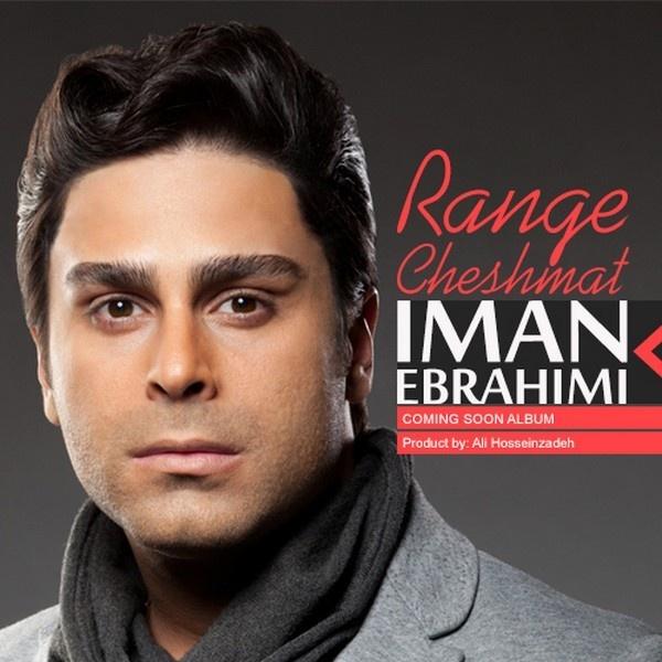 iman-ebrahimi-range-cheshmat-f