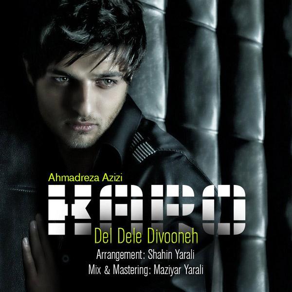 karo-del-dele-divooneh-(shahin-yarali-remix)-f