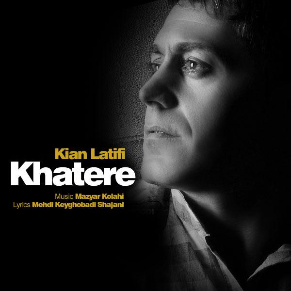 kian-latifi-khatereh-f