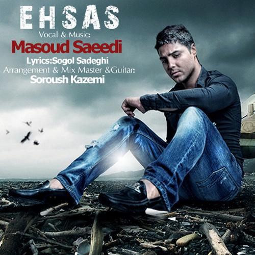 masoud-saeedi-ehsas-f