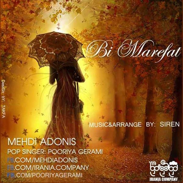mehdi-adonis-bi-marefat-(ft-pooriya-gerami)-f