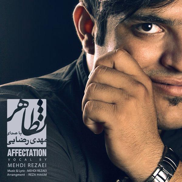 mehdi-rezaei-tazahor-f
