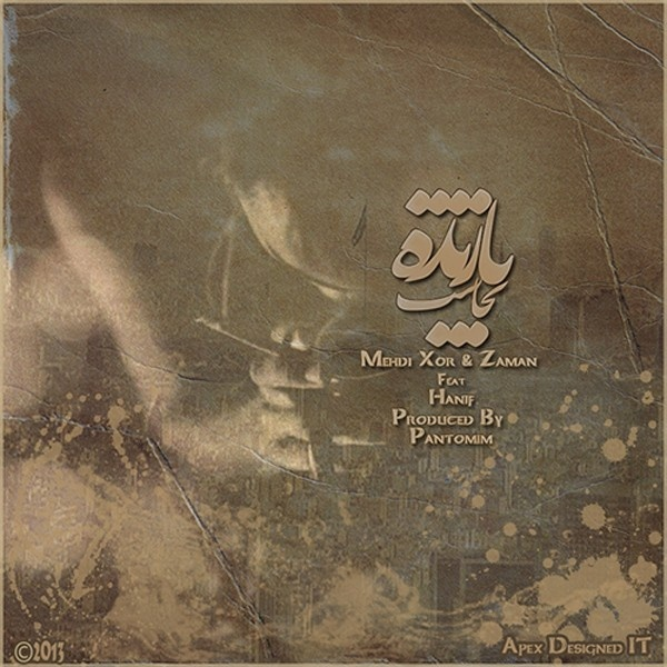 mehdi-xor-bazande-(ft-zaman)-f