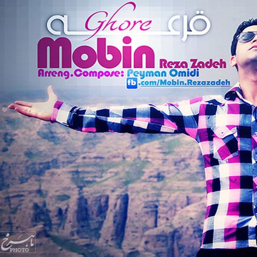 mobin-rezazadeh-ghore-f