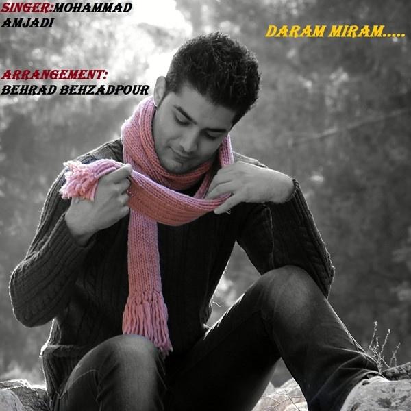 mohammad-amjadi-daram-miram-f