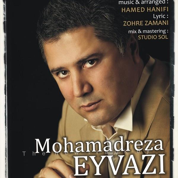 mohammadreza-eyvazi-nemibini-cheghad-khastam-f