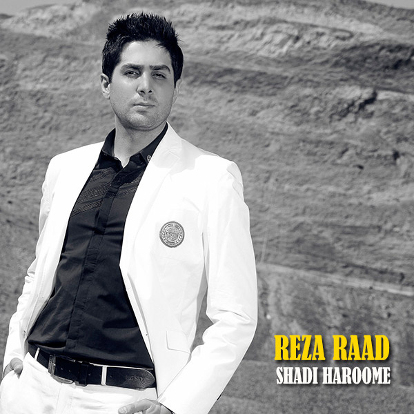 reza-raad-shadi-haroome-f