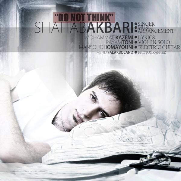 shahab-akbari-fekr-nakon-f