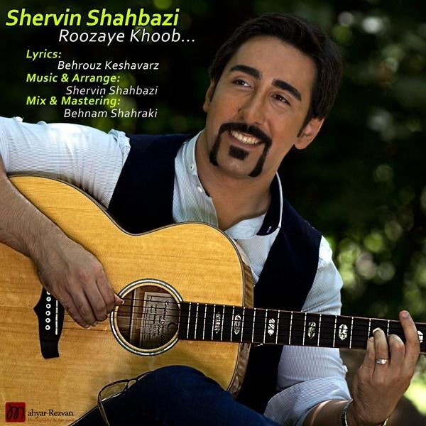 shervin-shahbazi-roozaye-khoob-f