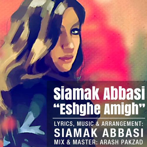 siamak-abbasi-eshghe-amigh-f