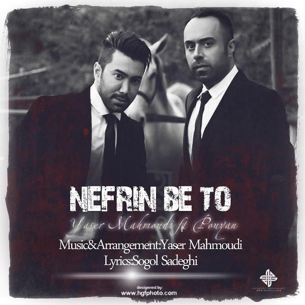 yaser-mahmoudi-nefrin-be-to-(ft-pouyan)-f
