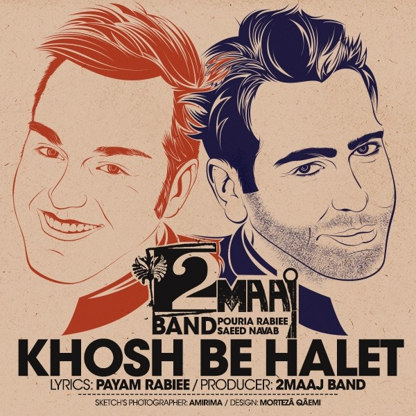2maaj-band-khosh-be-halet-f