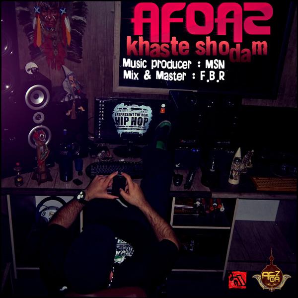 AFoAZ & Sheen - Khaste Shodam