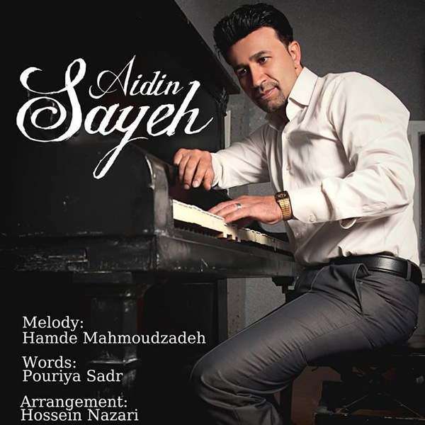 Aidin Ghanbari - Saye
