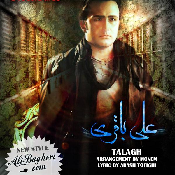 Ali Bagheri - Talagh