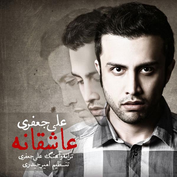 Ali Jafari - Asheghaneh