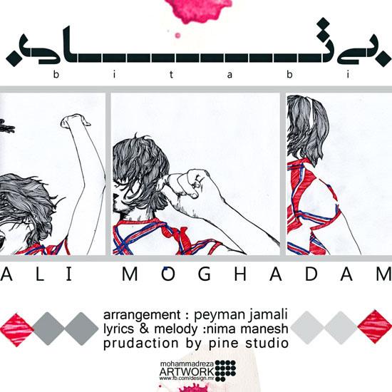 Ali Moghadam - Bitabi