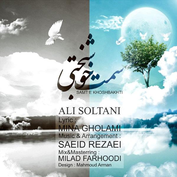 Ali Soltani - Samte Khoshbakhti