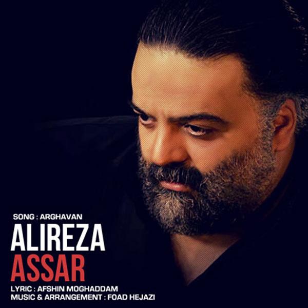 Alireza Assar - Arghavan