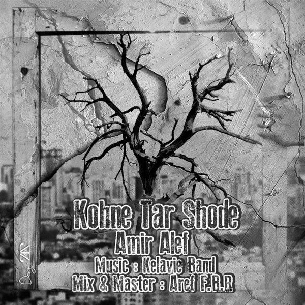 Amir-Alef---Kohne-Tar-Shode-f