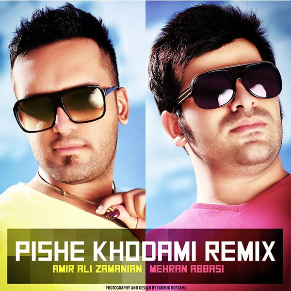 Amir Alli Zamanian - Pishe Khodami (Mehran Abbasi Remix)