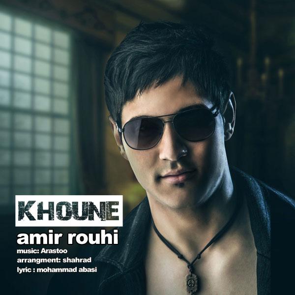 Amir Rouhi - Khoune