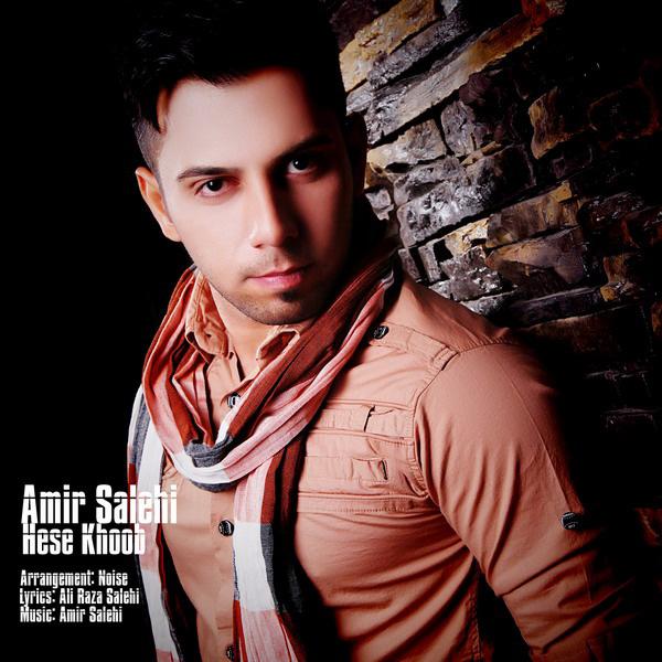 Amir-Salehi---Hese-Khoob-f