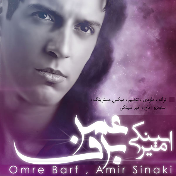 Amir Sinaki - Omre Barf