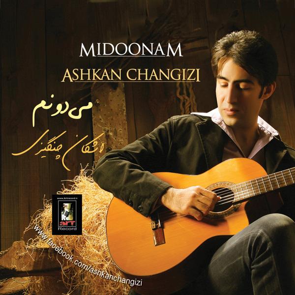 Ashkan Changizi - Midoonam