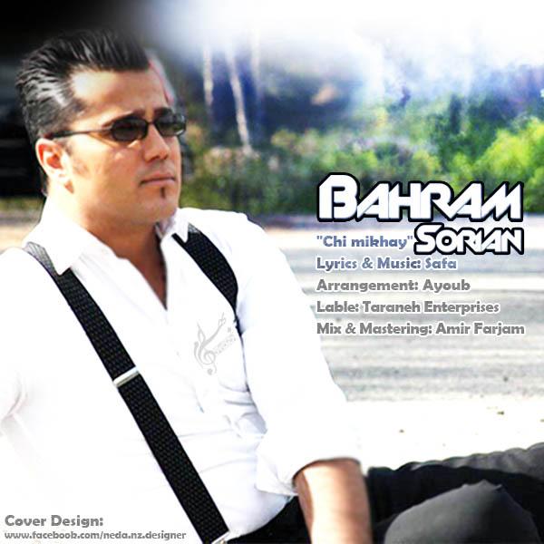 Bahram Sorian - Chi Mikhay