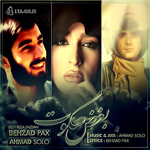 Behzad-Pax-Ahmad-Solo---Boghze-Sokoot-f
