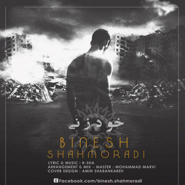 Binesh-Shahmoradi---Khod-Zani-f