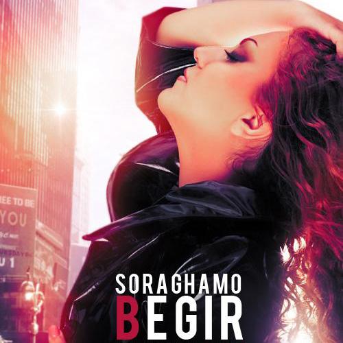 DJ Maryam - Soraghamo Begir