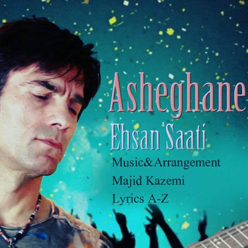 Ehsan Saati - Asheghaneh