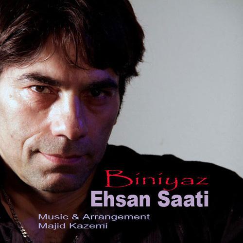 Ehsan Saati - Biniyaz