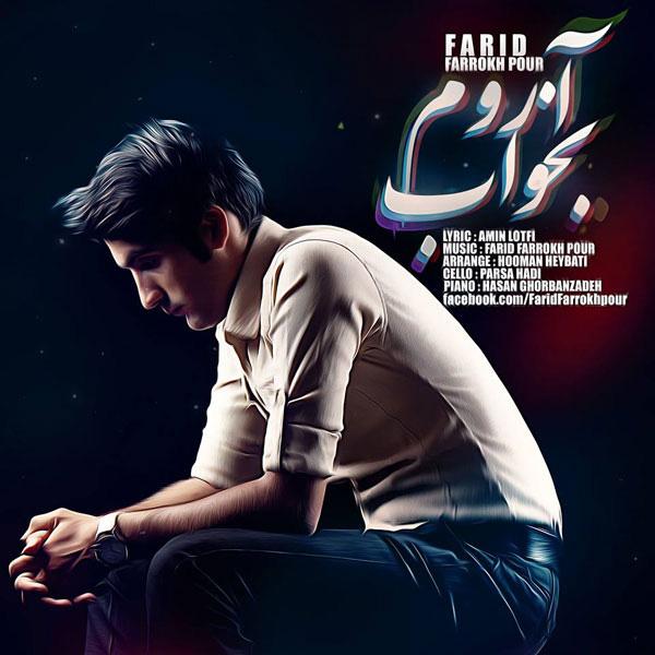 Farid Farrokhpour - Aroom Bekhab