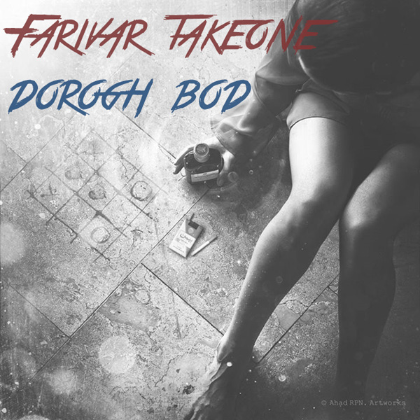 Farivar Takeone - Dorogh Bod