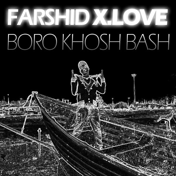 Farshid-X.Love---Boro-Khosh-Bash-f