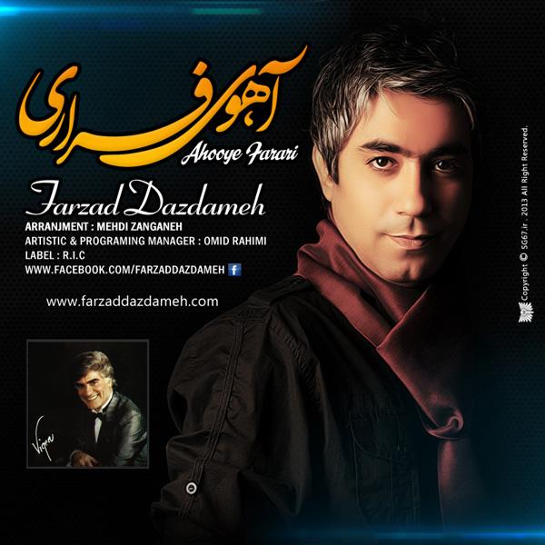 Farzad Dazdameh - Ahooye Farari