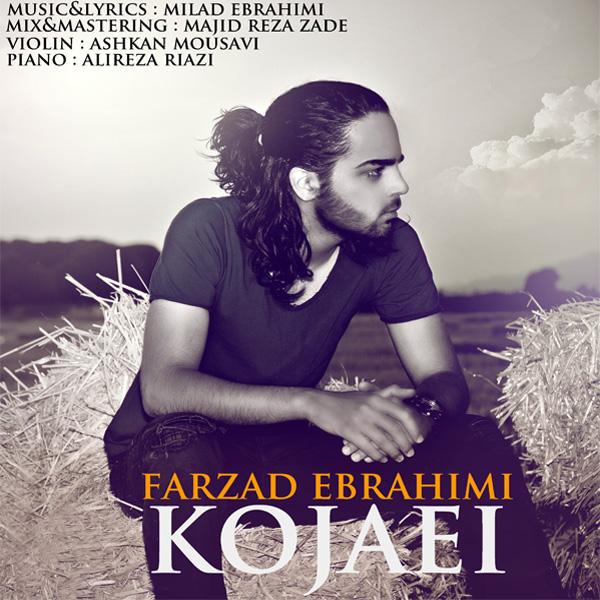 Farzad-Ebrahimi---Kojaei-f