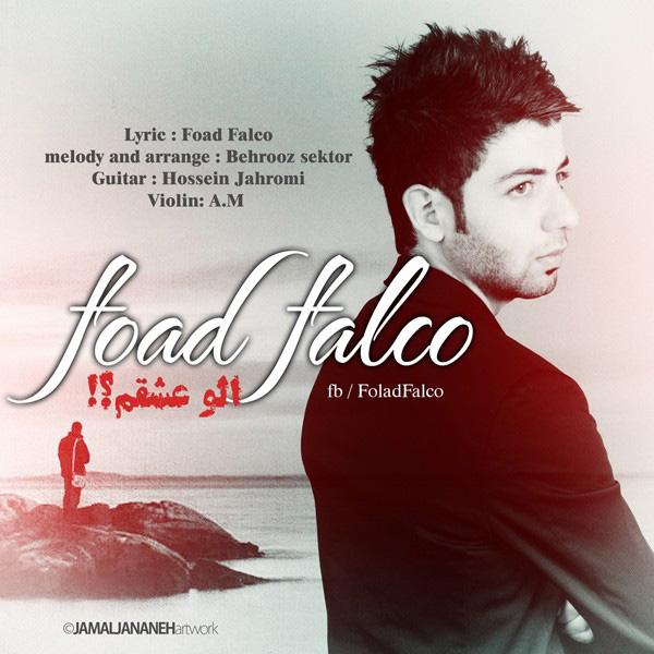 Foad-Falco---Alo-Eshgham-f
