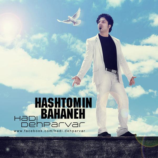 Hadi-Dehparvar---Hashtomin-Bahaneh-f