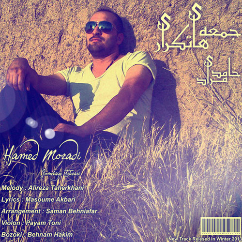Hamed Moradi - Jomehaye Tekrari