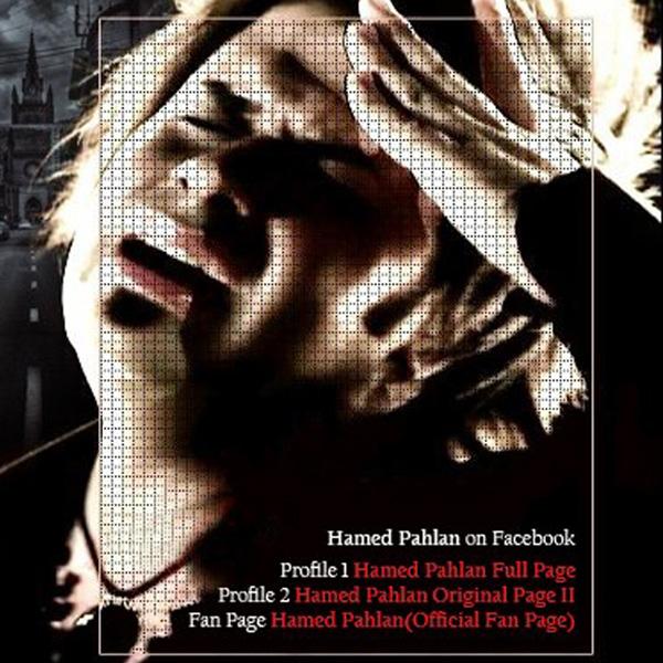 Hamed-Pahlan---Divooneh-f