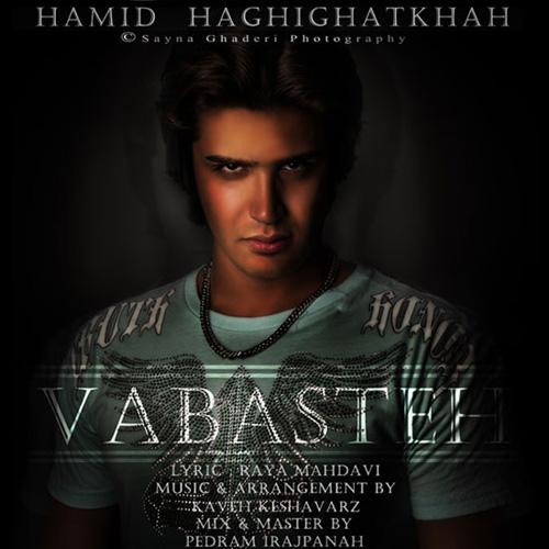 Hamid-Haghighat-Khah---Vabasteh-f