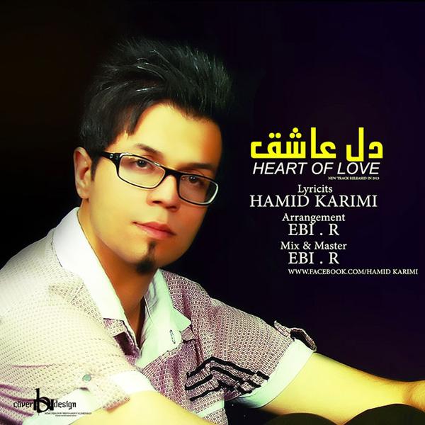 Hamid-Karimi---Dele-Ashegh-f