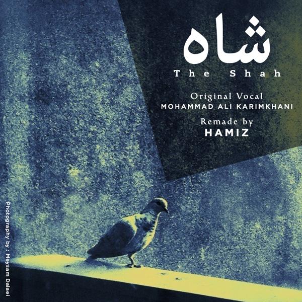 Hamiz - The Shah