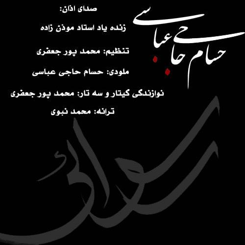 Hesam-Haji-Abbasi---Rosvayi-f