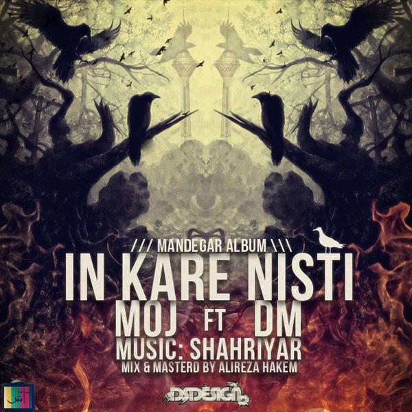 Hossein-Moj-Hamed-DM---To-In-Kare-Nisti-f